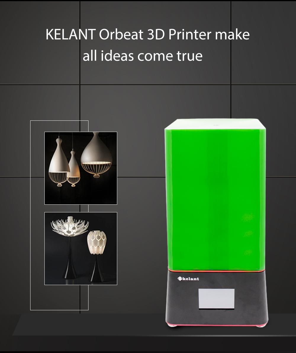 3D打印机速卖通切片-3D打印机速卖通_03