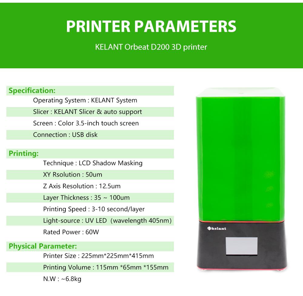 3D打印机速卖通切片-3D打印机速卖通_13