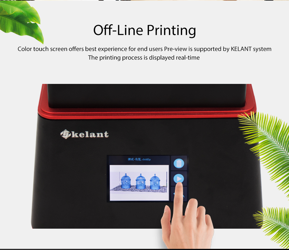 3D打印机速卖通切片-3D打印机速卖通_06