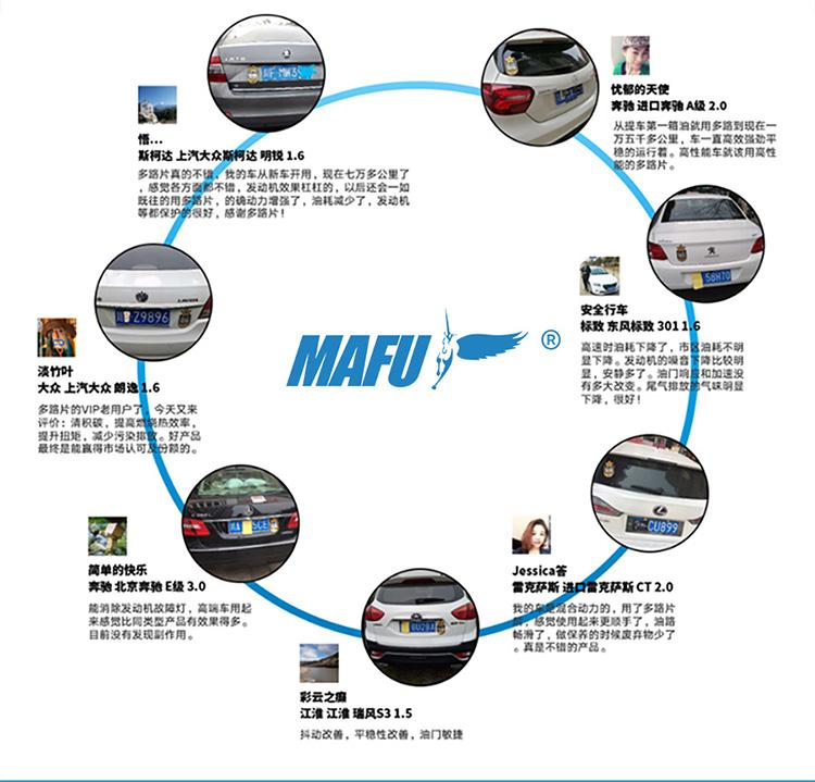 mafu_t2_999_xq_25