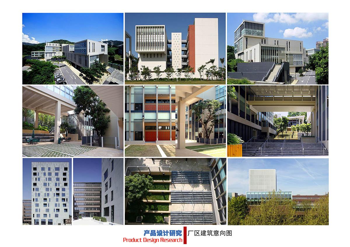 20-厂区建筑意向图