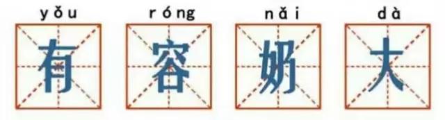100zhao-2