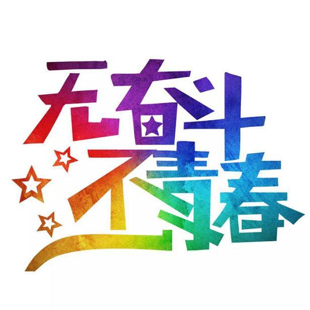 https://www.wuliangye.com.cn/wly_eap/uploads/201954/1556958306721.jpg