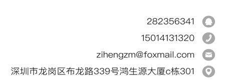 QQ截圖20180917170205