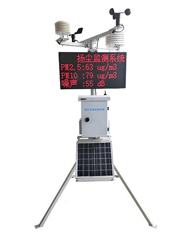 揚塵監測太陽能A