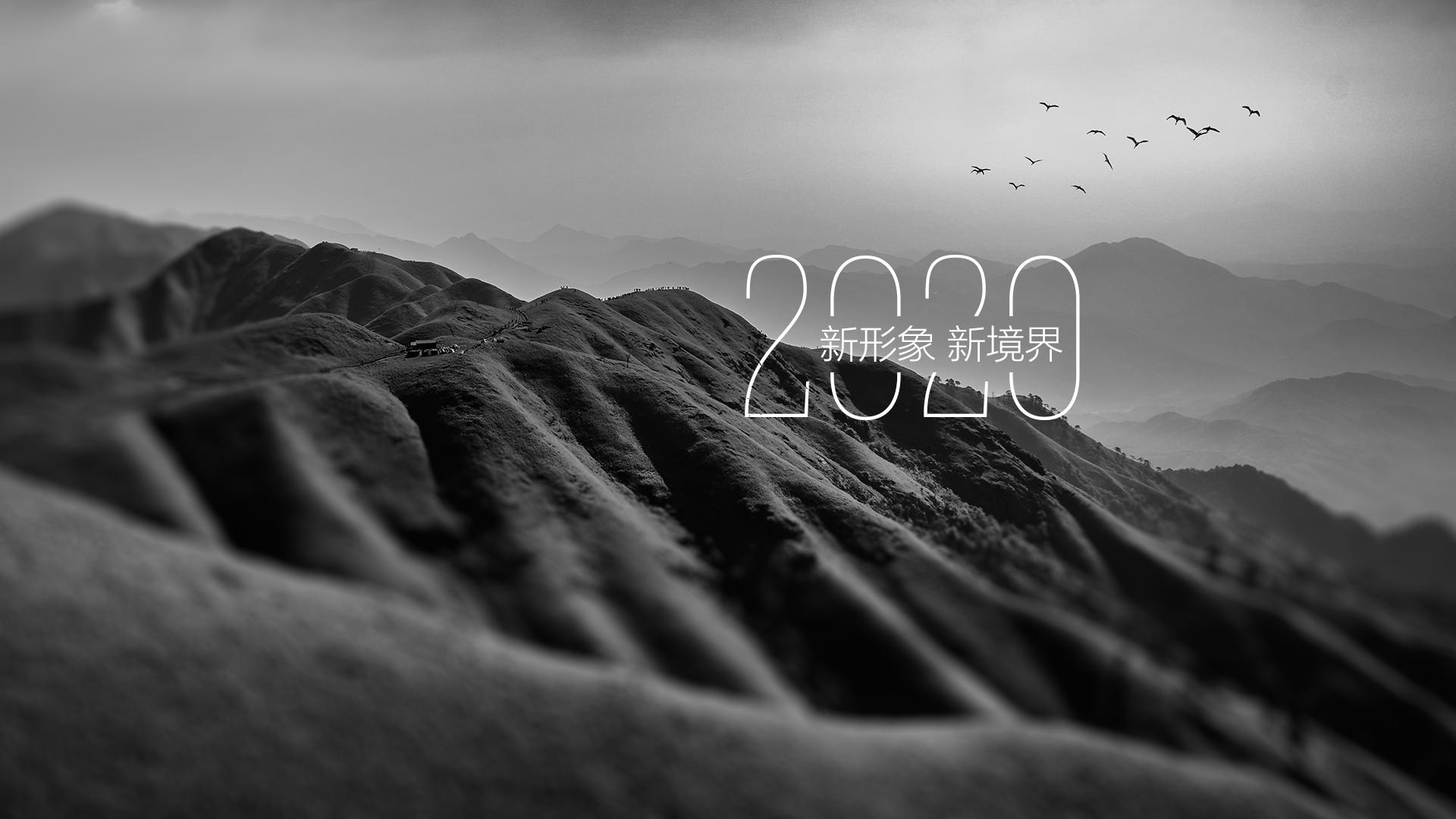 2020DOTON新形象新境界