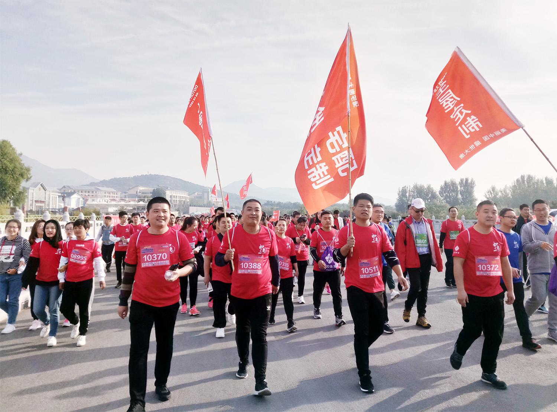 大唐宅配助力2018環泰山國際戶外徒步大會