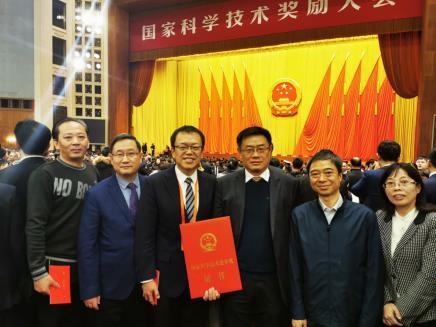公司榮獲國家科技進步獎二等獎