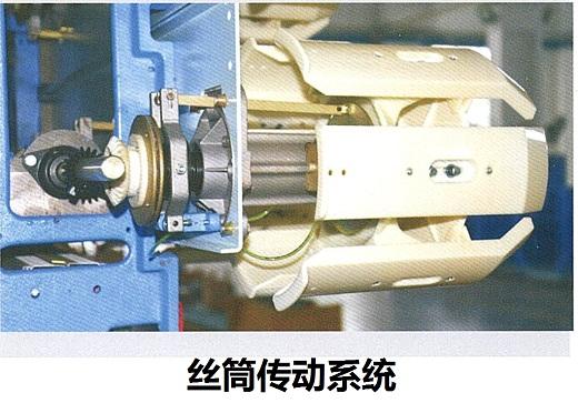 CGKV548E-549E产品封面四