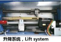 CGKV548E-549E產品封面五