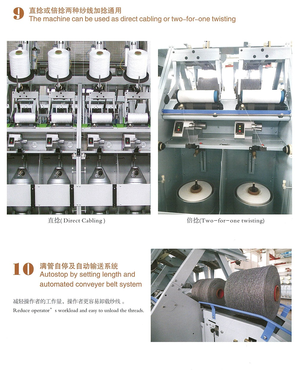 K3502A產品詳情六