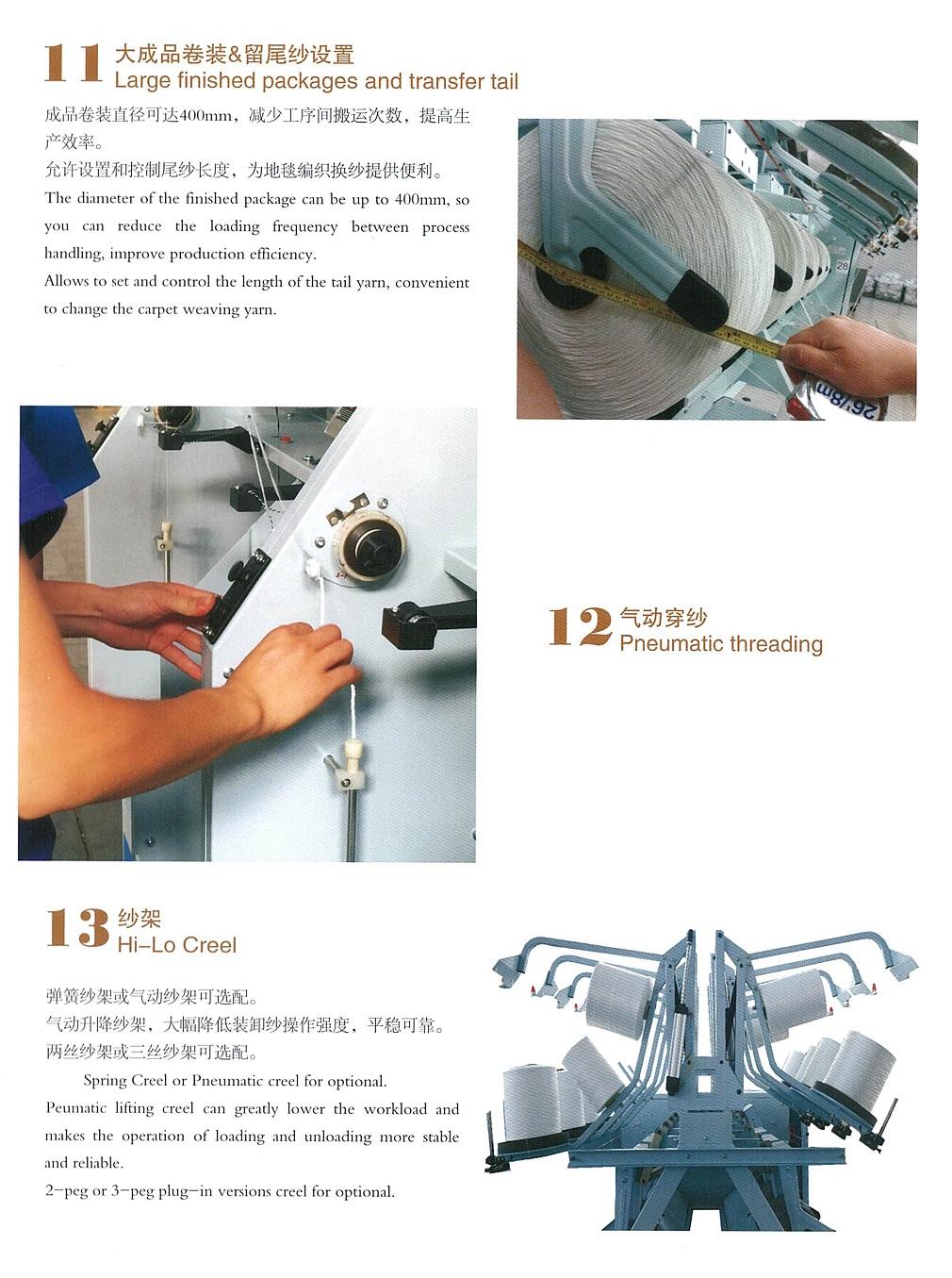 K3502A產品詳情七