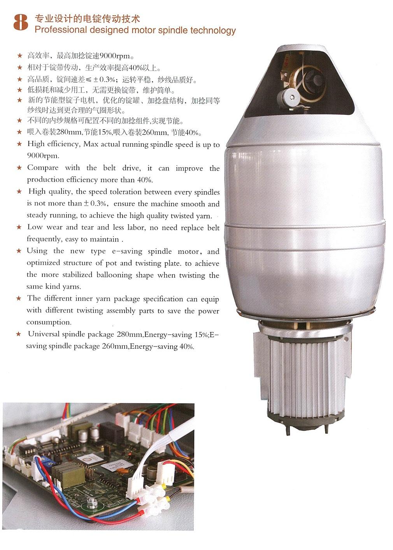 K3502A產品詳情五