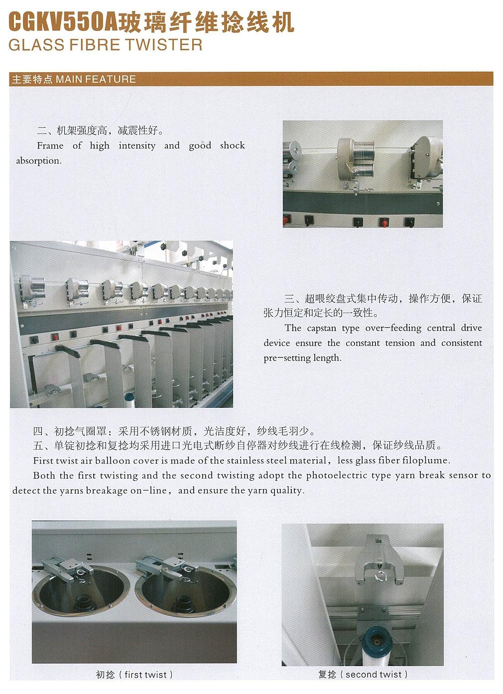 CGKV550A產品詳情二