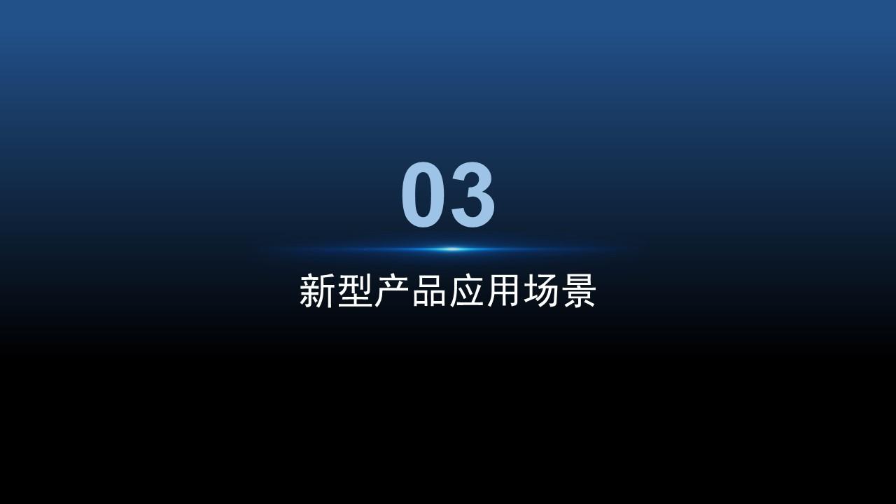 幻灯片19
