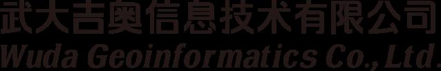 標誌全稱-中英文組合