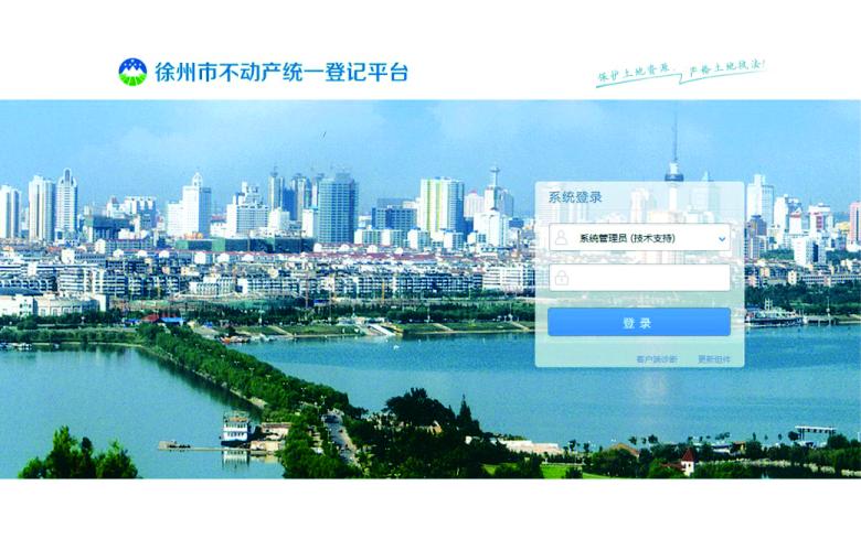 2016虎讯网中文畫冊V1.0-20161116XGT-1