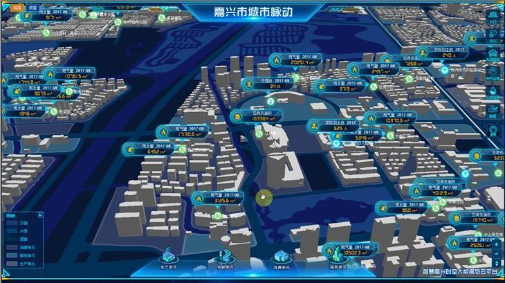 智慧嘉興時空信息雲平台01