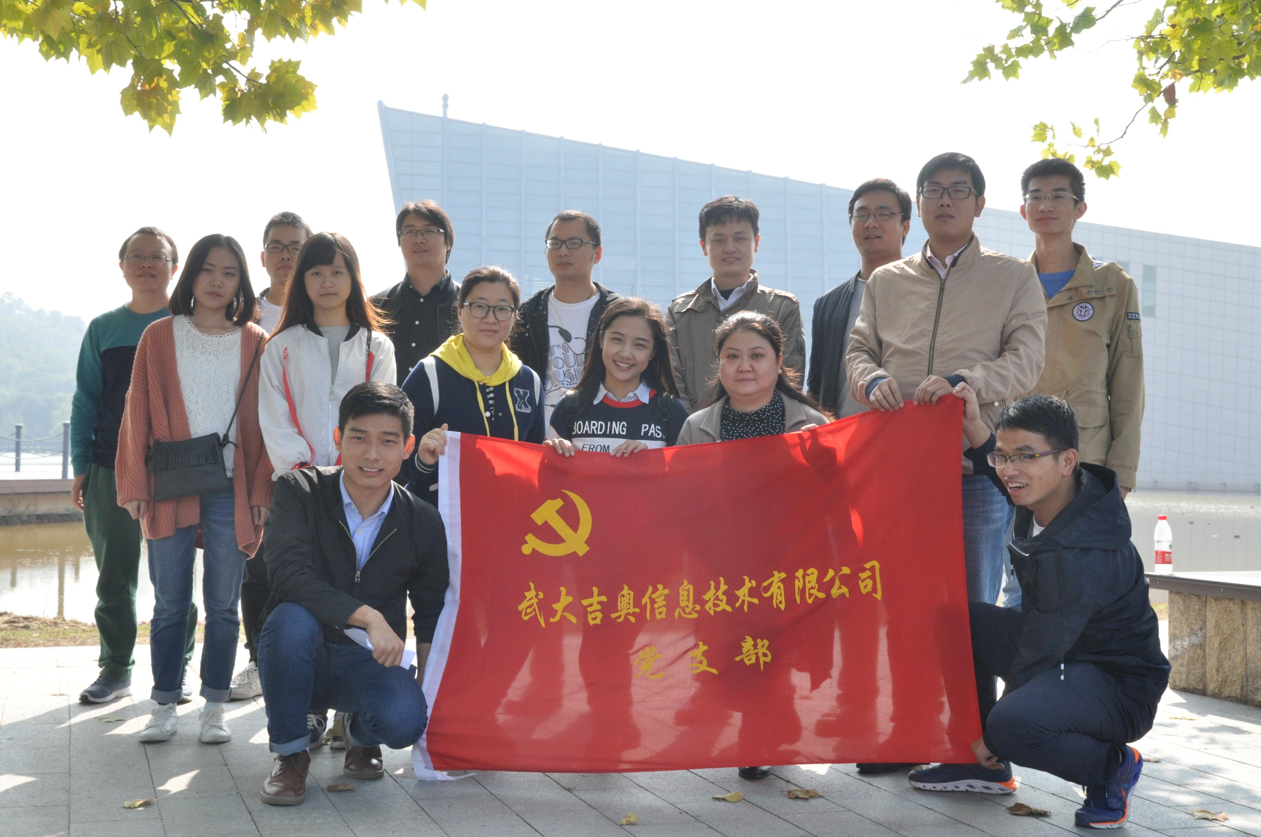 4吉奧黨支部-那天,我們在黨旗下宣誓,忠于人民,不忘初心。