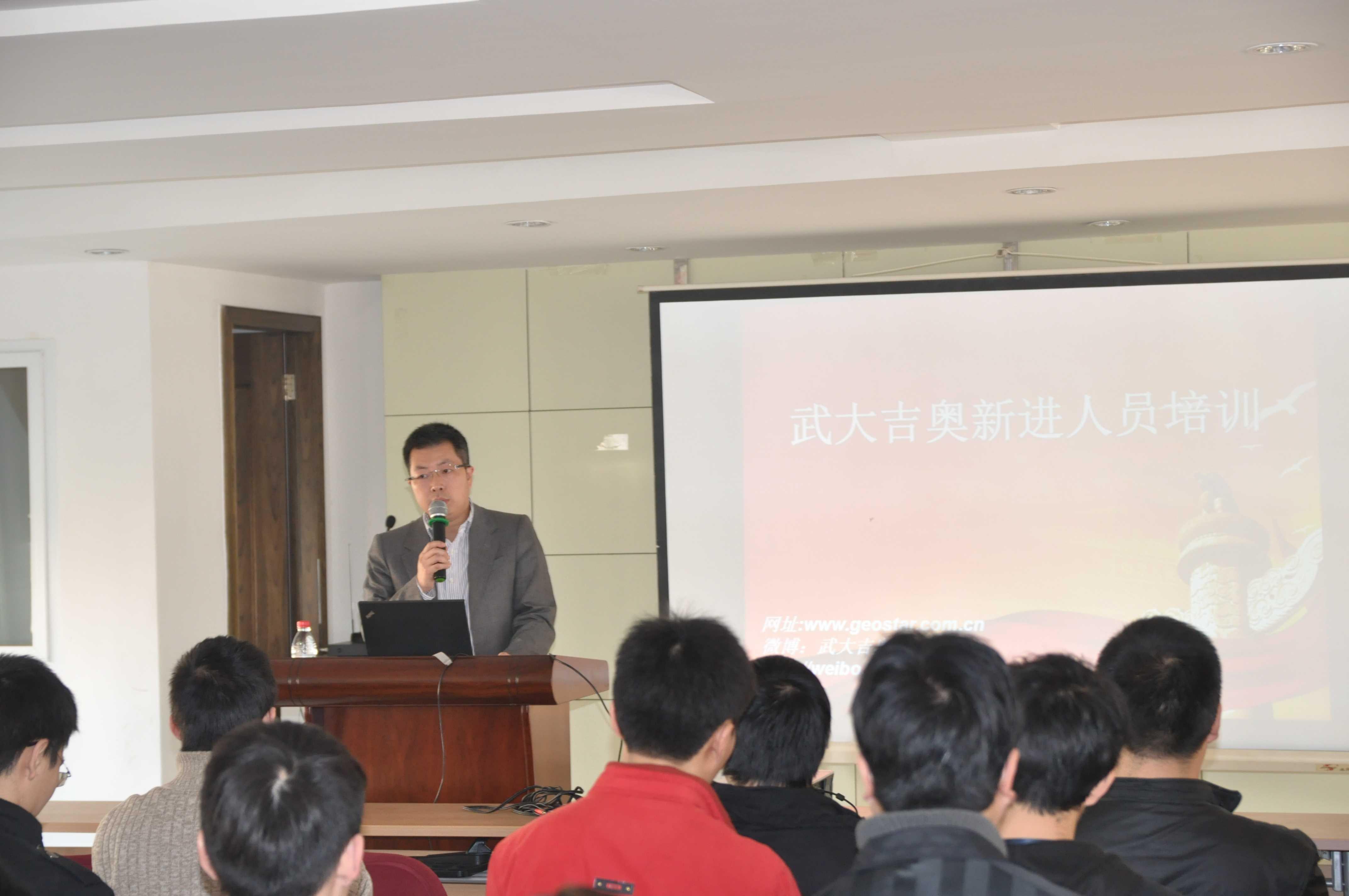 吉奧大學20120328新員工培訓009