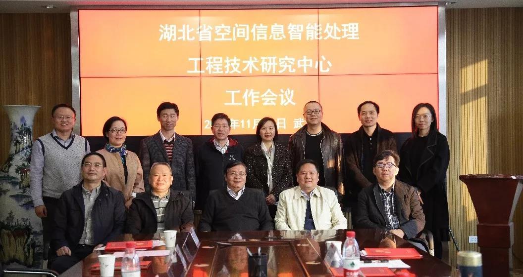 湖北省空间信息智能处理工程技术研究中心绩效评选荣获优秀!3