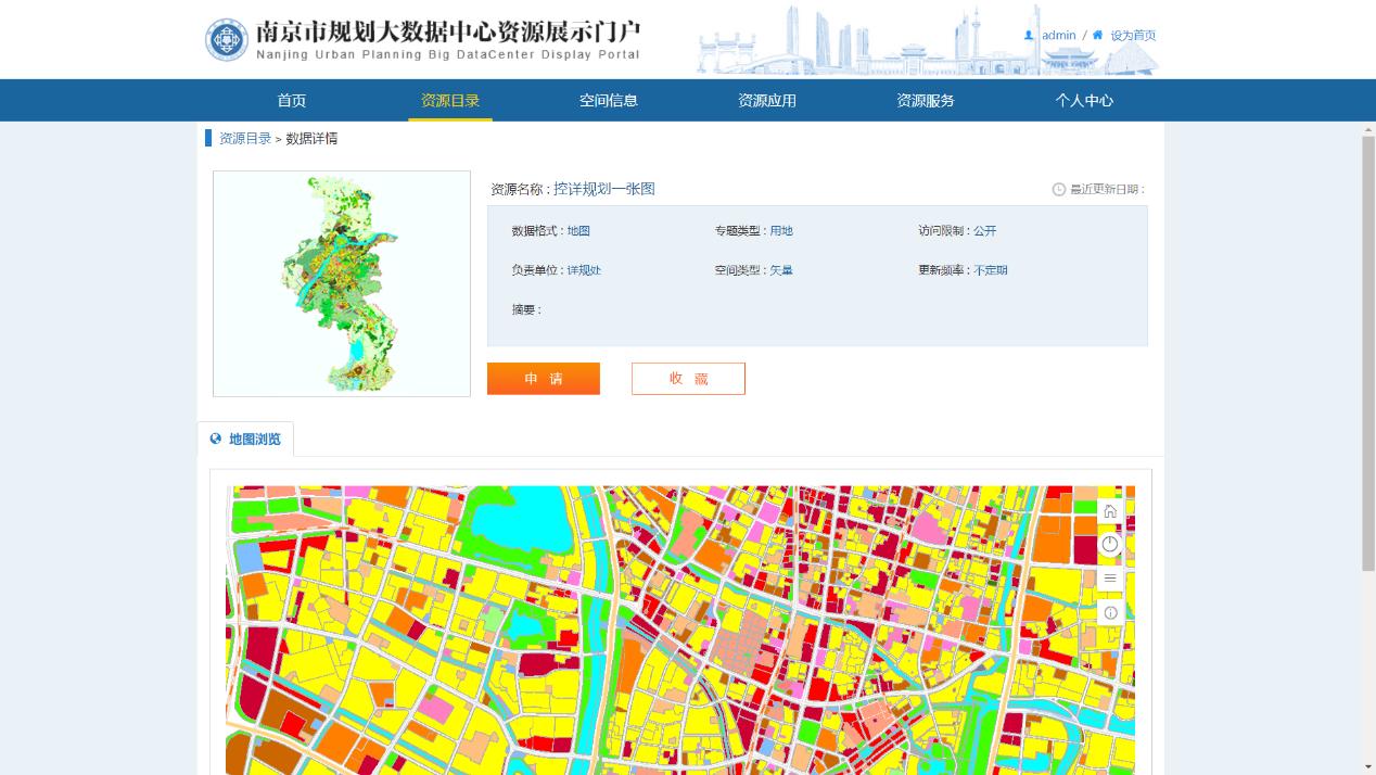 南京大數據中心-1