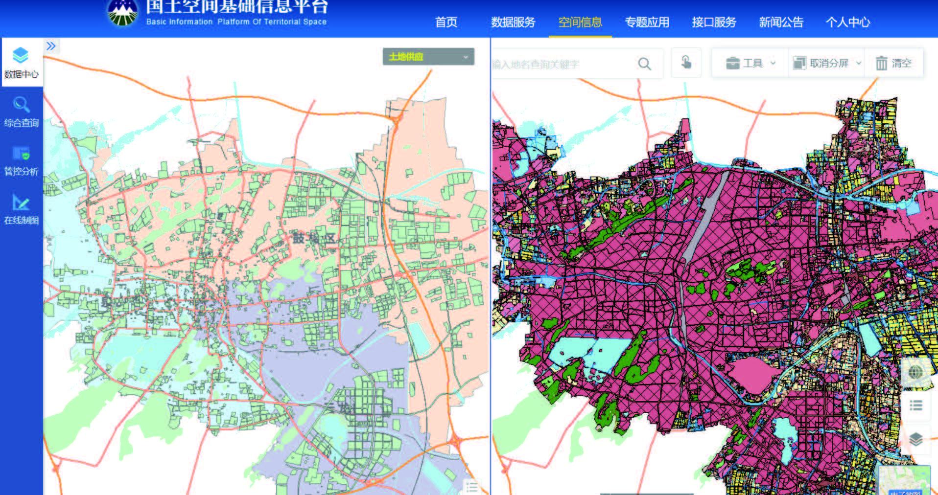 武大吉奧國土空間基礎信息平臺方案-網站版圖-2指標管理與模型管理-2