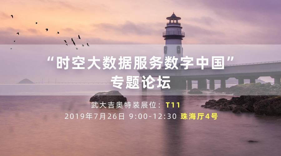 默认标题_横版海报_2019.07.05-1