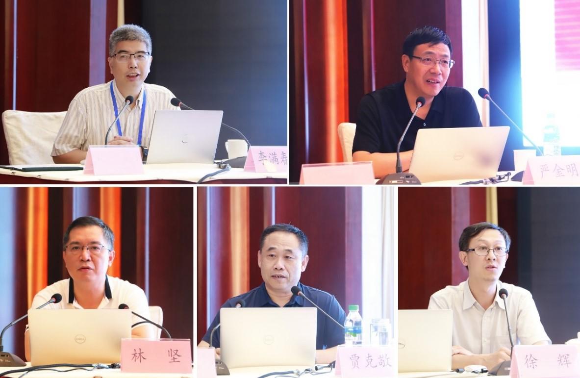 江西国土空间规划会议-3-2