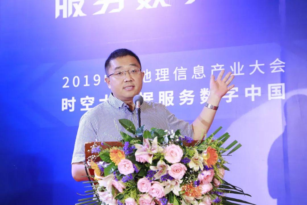 产业大会第二天-微信图片_20190729162652