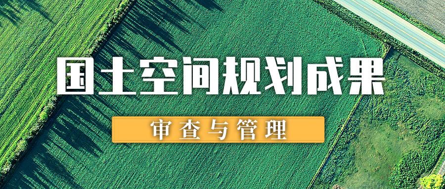 默认标题_公众号封面首图_2019.08.28-1