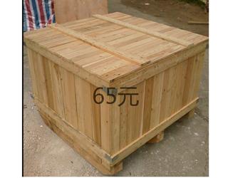 木箱-10