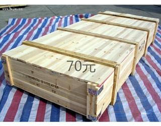 木箱-11
