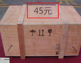 木箱-13