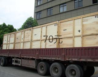 木箱-14