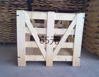 木箱-15