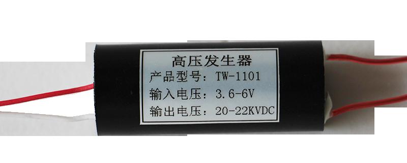1101高压包