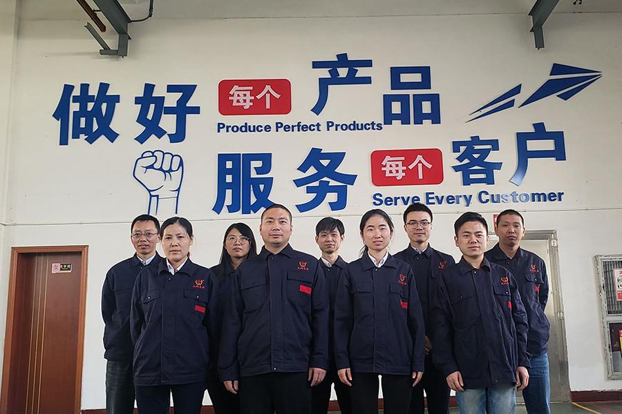 江苏天网服务团队