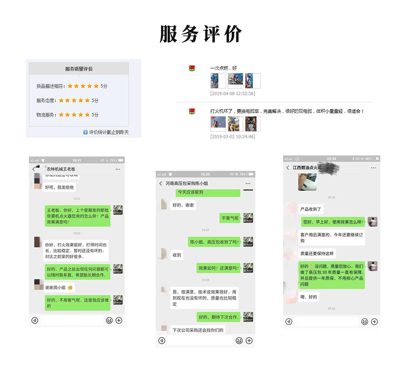 杀虫灯高压包详情_04