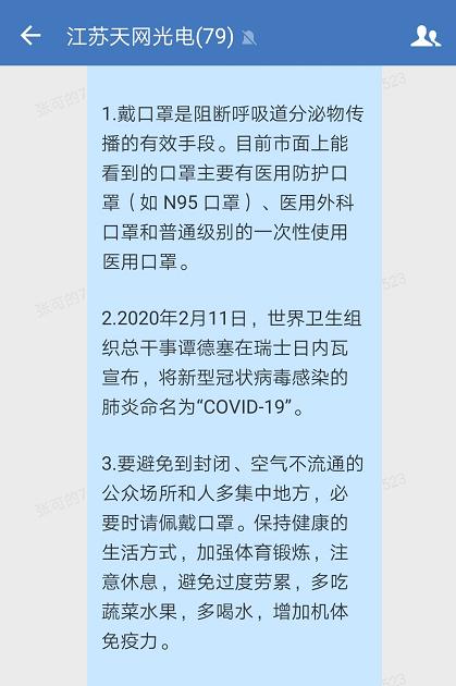 高压包厂家_防疫宣传