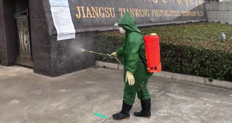 厂区电动喷雾器消毒2