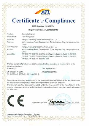 打火机CE证书