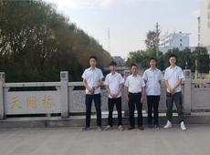 首页技术团队
