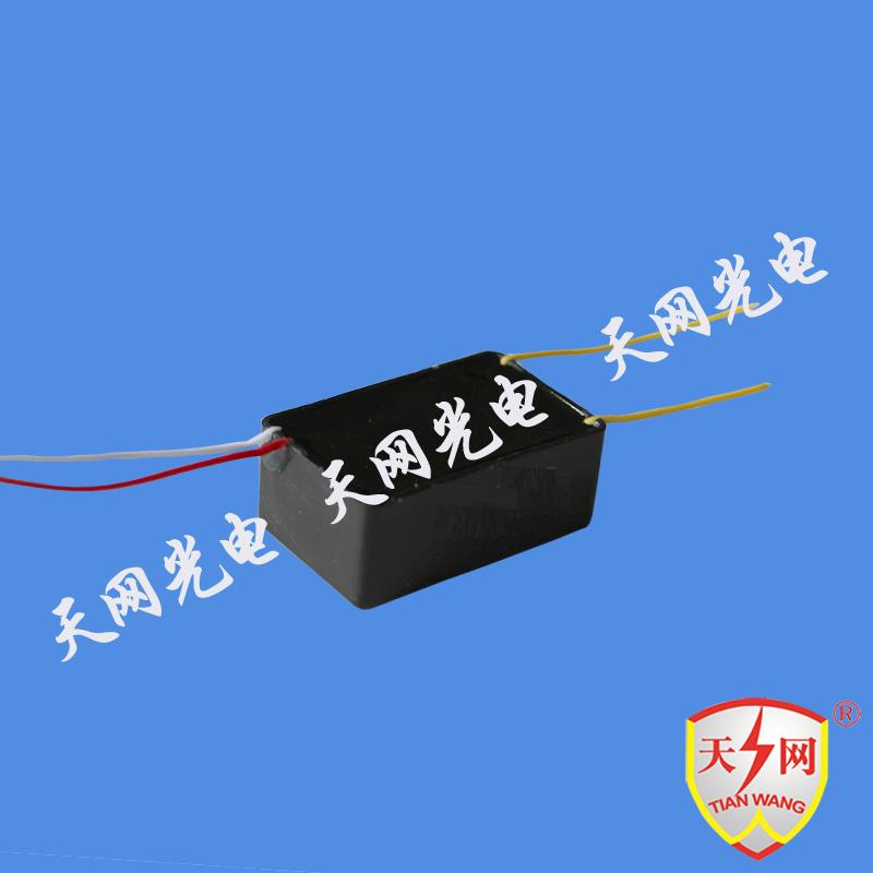天网加水印产品示例801