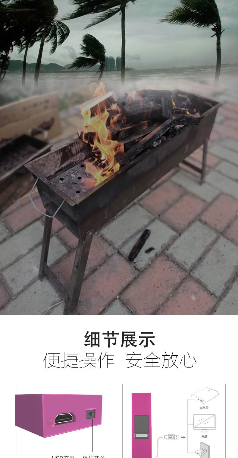 TW-901型电弧点火器介绍图_07