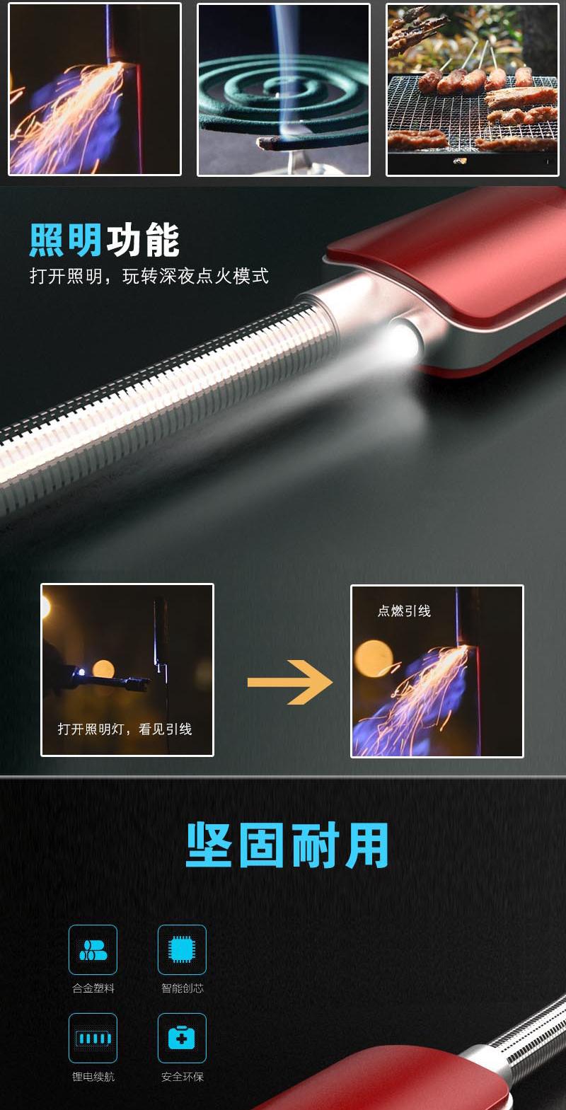 TW-903型電弧點火器介绍图_03