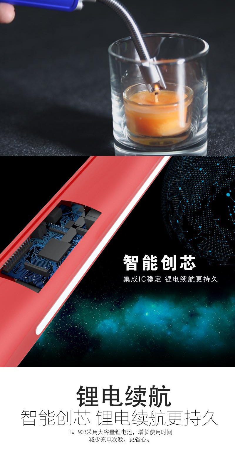 TW-903型电弧点火器介绍图_05
