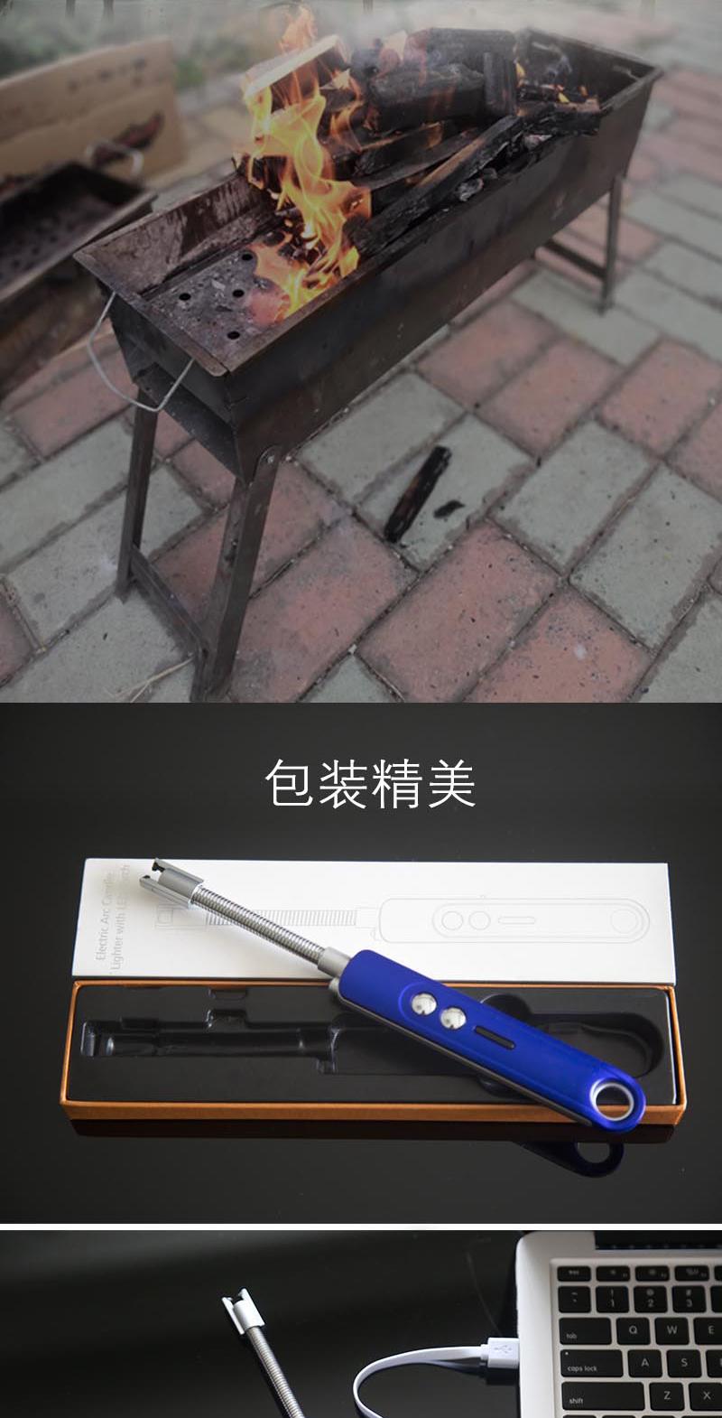 TW-903型電弧點火器介绍图_10