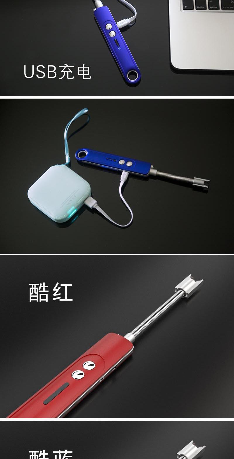 TW-903型電弧點火器介绍图_11