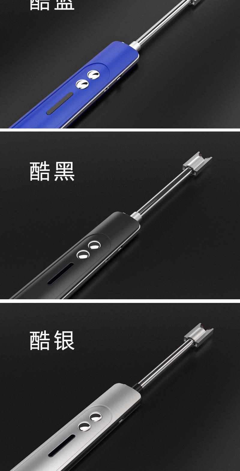 TW-903型電弧點火器介绍图_12